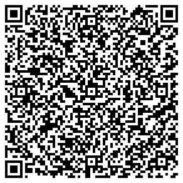 QR-код с контактной информацией организации ЛиА company (ЛиА компани), ТОО