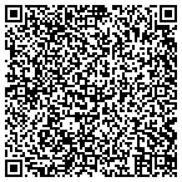 QR-код с контактной информацией организации L Development (Л Девелопмент), ТОО