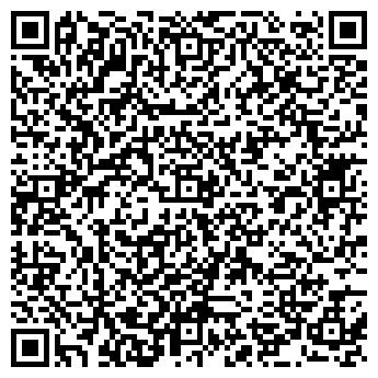 QR-код с контактной информацией организации CD-Label (СиДи-Лейбл), ИП
