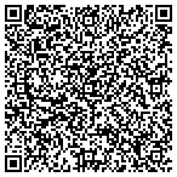 QR-код с контактной информацией организации Уштаева, ИП