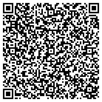 QR-код с контактной информацией организации ФОРМАТ, типография, ТОО