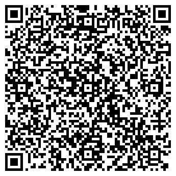 QR-код с контактной информацией организации СКС-ПРОФИ