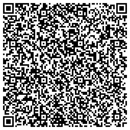 QR-код с контактной информацией организации Печатный двор УК, ТОО