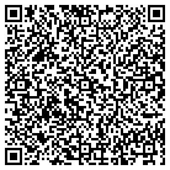 QR-код с контактной информацией организации Арко, ТОО