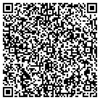 QR-код с контактной информацией организации Центр Принт, ТОО