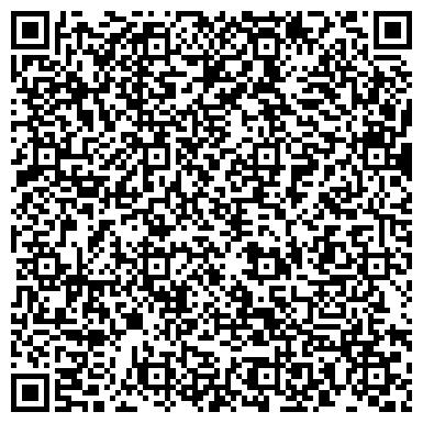 QR-код с контактной информацией организации Юник Сервис (Unique Service), ТОО