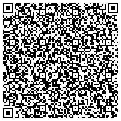 QR-код с контактной информацией организации Click Advertising Agency (Клик Эдвертайзинг Эдженси), ТОО