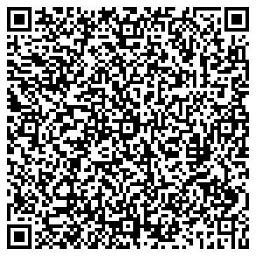 QR-код с контактной информацией организации Азия Принт 21, ТОО