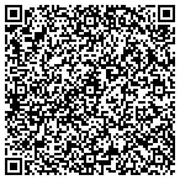QR-код с контактной информацией организации Республиканская картографическая фабрика, ТОО