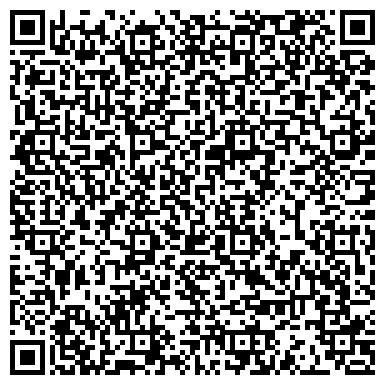 QR-код с контактной информацией организации SystemService (Систем Сервис), ТОО