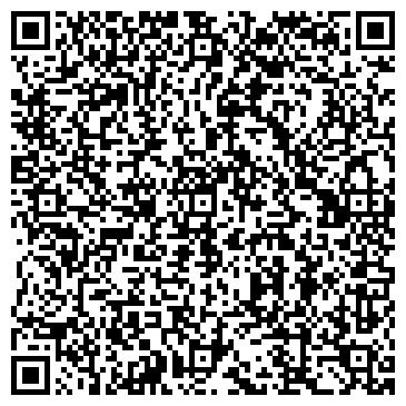 QR-код с контактной информацией организации Nubira asia (Нубира азия), ТОО
