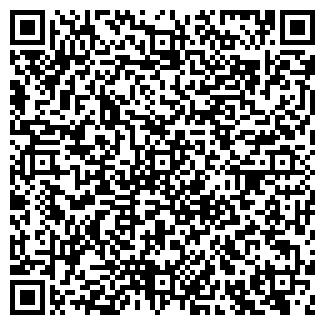 QR-код с контактной информацией организации А-3, ТОО