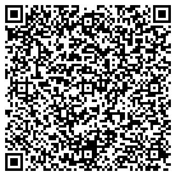 QR-код с контактной информацией организации Копир & ка,ТОО