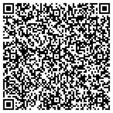 QR-код с контактной информацией организации Срочная типография, ТОО