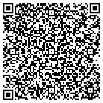 QR-код с контактной информацией организации Той.kz (Той.кз), ТОО