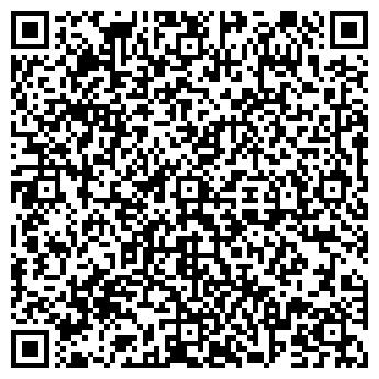QR-код с контактной информацией организации Мистоль, ТОО