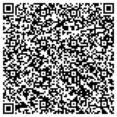 QR-код с контактной информацией организации Designation Team (Десигнейшн Теам), ТОО