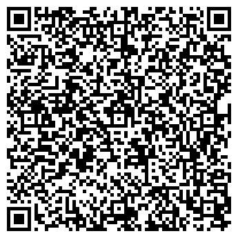 QR-код с контактной информацией организации Компаньон ADV, ТОО