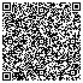 QR-код с контактной информацией организации Астана айнасы, ТОО