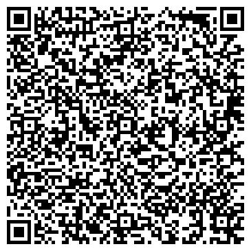 QR-код с контактной информацией организации АдалБизнесПринт (AdalBusinessPrint), ТОО