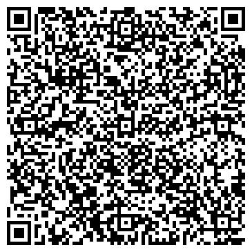 QR-код с контактной информацией организации Card service (Кард сервис), ТОО