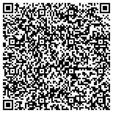 QR-код с контактной информацией организации Азия Көркем, ИП