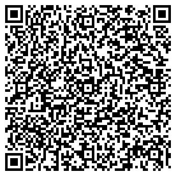 QR-код с контактной информацией организации Cmyk (Цмик), ИП