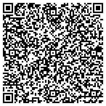 QR-код с контактной информацией организации 1-момент сервис типография, ТОО