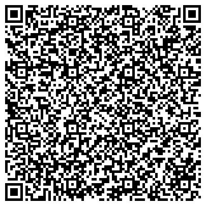 QR-код с контактной информацией организации Mccann-Erickson Kazakhstan (Маккэн-Ериксон Казахстан), ТОО
