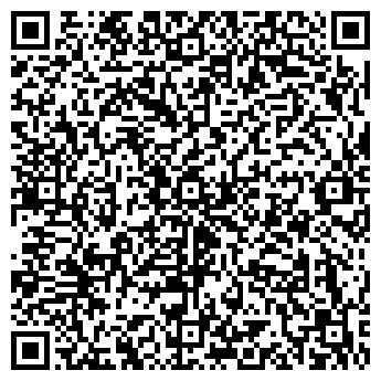 QR-код с контактной информацией организации Жарнама, ТОО