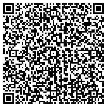 QR-код с контактной информацией организации As production, ТОО