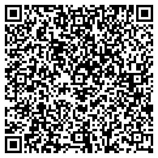 QR-код с контактной информацией организации КС Гриф, ТОО