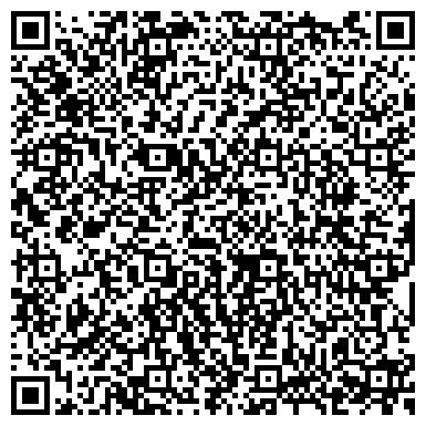 QR-код с контактной информацией организации Творческо-полиграфическое объединение ЖИБЕК-ЖОЛЫ, ТОО