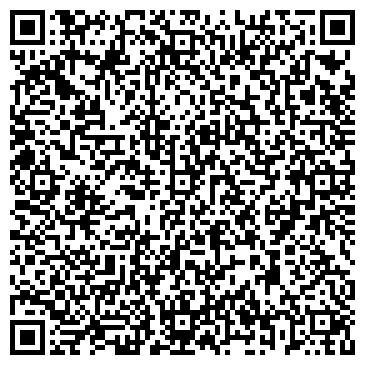 QR-код с контактной информацией организации Транс-Реклама, ТОО
