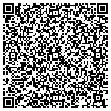 QR-код с контактной информацией организации Газета Костанай, АО
