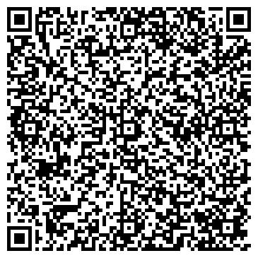 QR-код с контактной информацией организации ASiAN Popular Press,ТОО