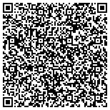QR-код с контактной информацией организации Алтын Орнек, ТОО