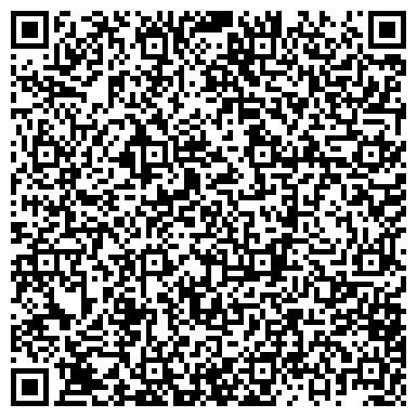 QR-код с контактной информацией организации Альтернатива, ТОО