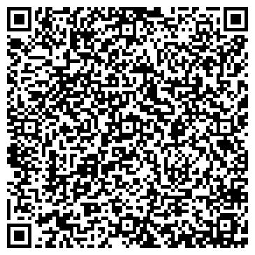 QR-код с контактной информацией организации Медиа-корпорация Зан, ТОО