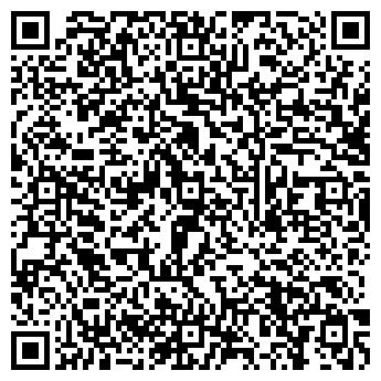 QR-код с контактной информацией организации Дизайн Сити, ТОО
