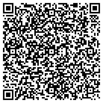 QR-код с контактной информацией организации Vitela Group, ТОО