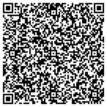 QR-код с контактной информацией организации Оригами, ТОО