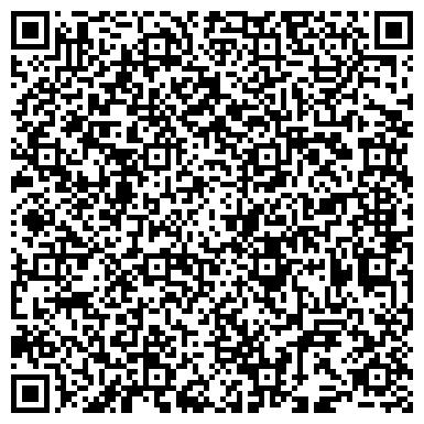 QR-код с контактной информацией организации Строительный вестник республиканская отраслевая газета, ТОО
