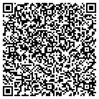 QR-код с контактной информацией организации Uniglobe, ТОО