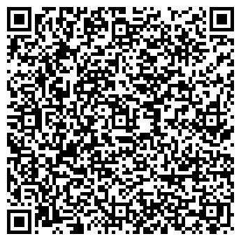 QR-код с контактной информацией организации ДосБи records, ТОО