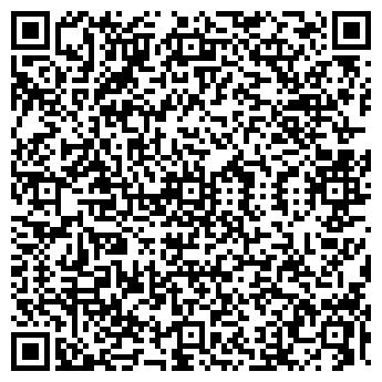 QR-код с контактной информацией организации Lime (Лайм), ИП