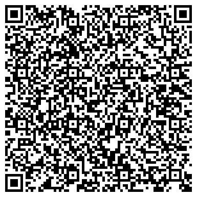 QR-код с контактной информацией организации Bi ЛАЙТ Adversting (Би Лайт Адверстинг), ТОО