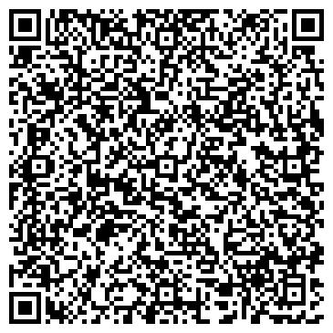 QR-код с контактной информацией организации Colorado (Колорадо), ТОО