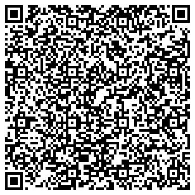 QR-код с контактной информацией организации AlmatyKazReklama (АлматыКазРеклама), ТОО