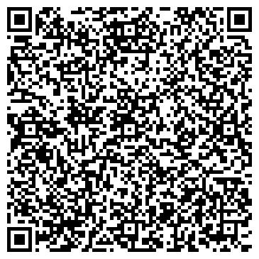 QR-код с контактной информацией организации Ar-altay (Ар-алтау) Компания, ИП